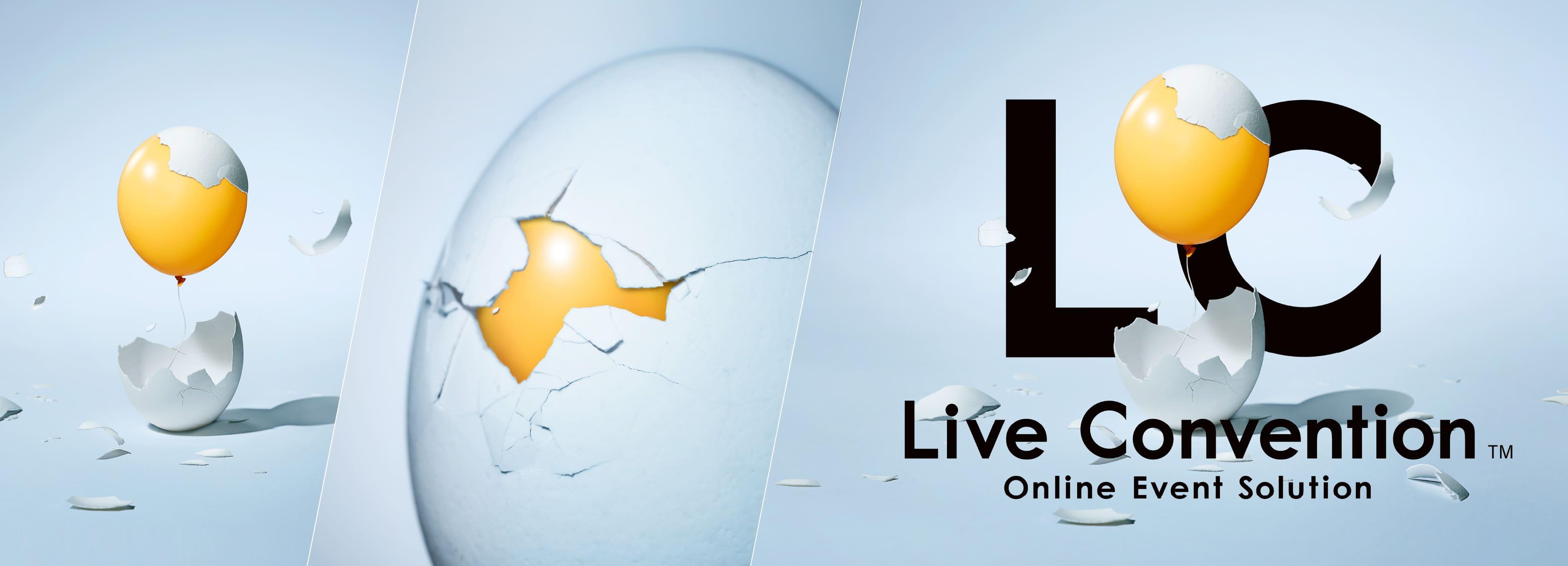 オンラインイベント LIVE CONVENTION