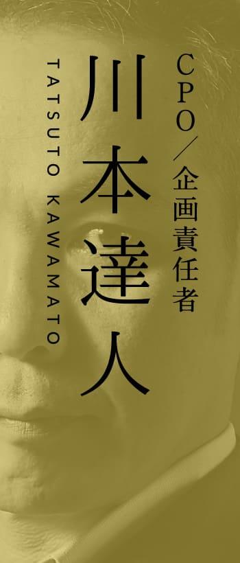 TATSUTO KAWAMOTO