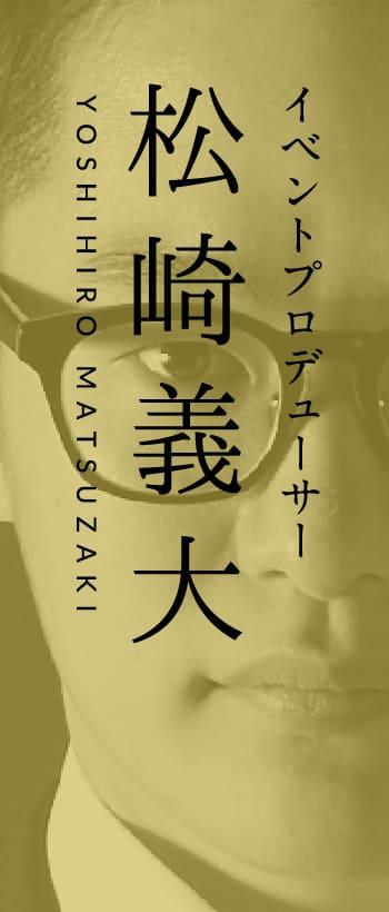 YOSHIHIRO MATSUZAKI