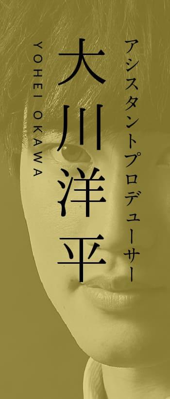 YOHEI OKAWA