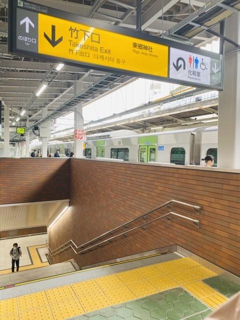 原宿駅 竹下口 ホーム