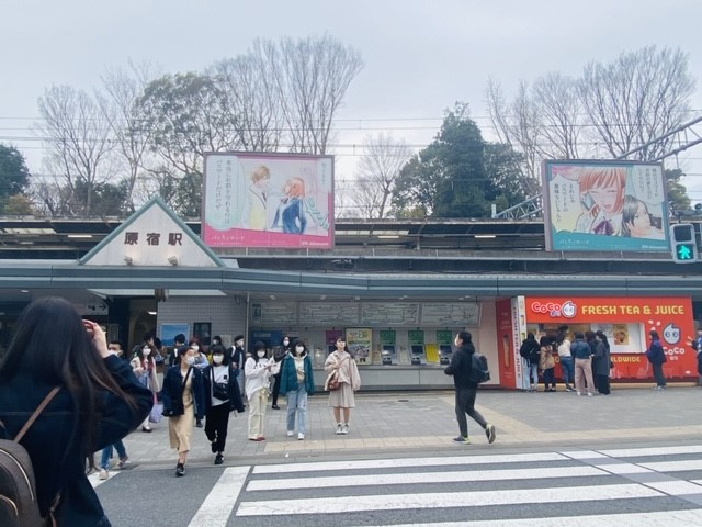 原宿駅 竹下口
