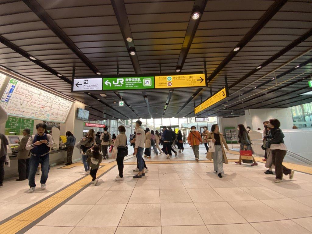 原宿駅 表参道口