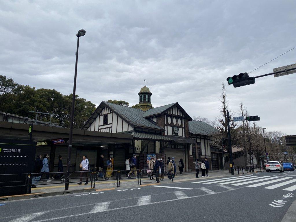 原宿駅 外観 旧駅舎