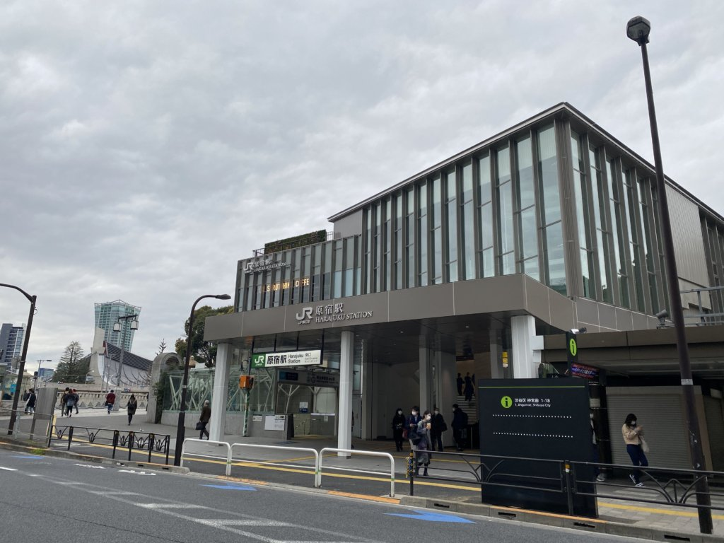 原宿駅 外観 新駅舎 表参道口
