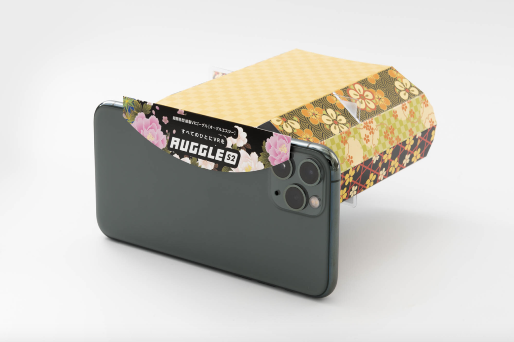 VR FLOWERS BY NAKED-桜-世界遺産・二条城