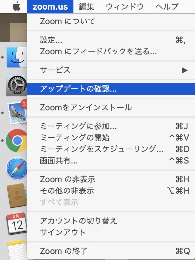 ZOOM 新機能 パワーポイント フィルター