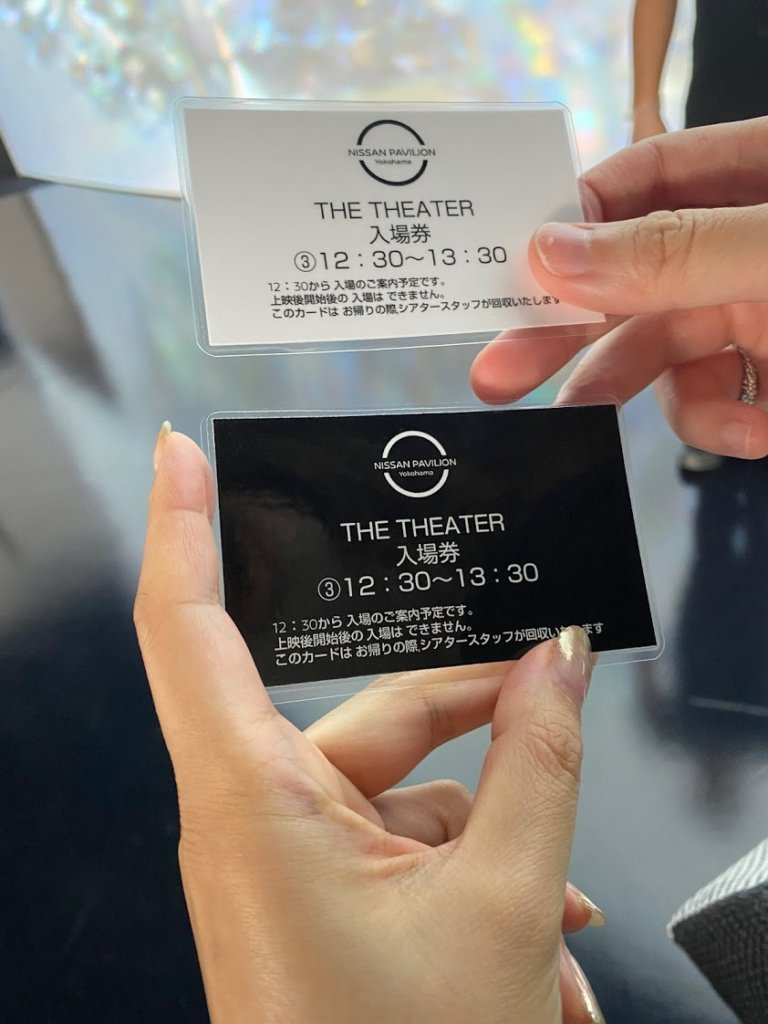 NISSAN PAVILION 日産 ニッサンパビリオン THE THEATER チケット  体験 レポート