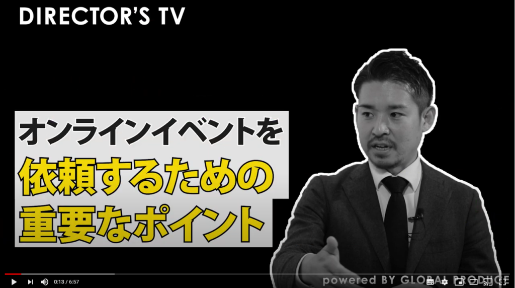 DTV15