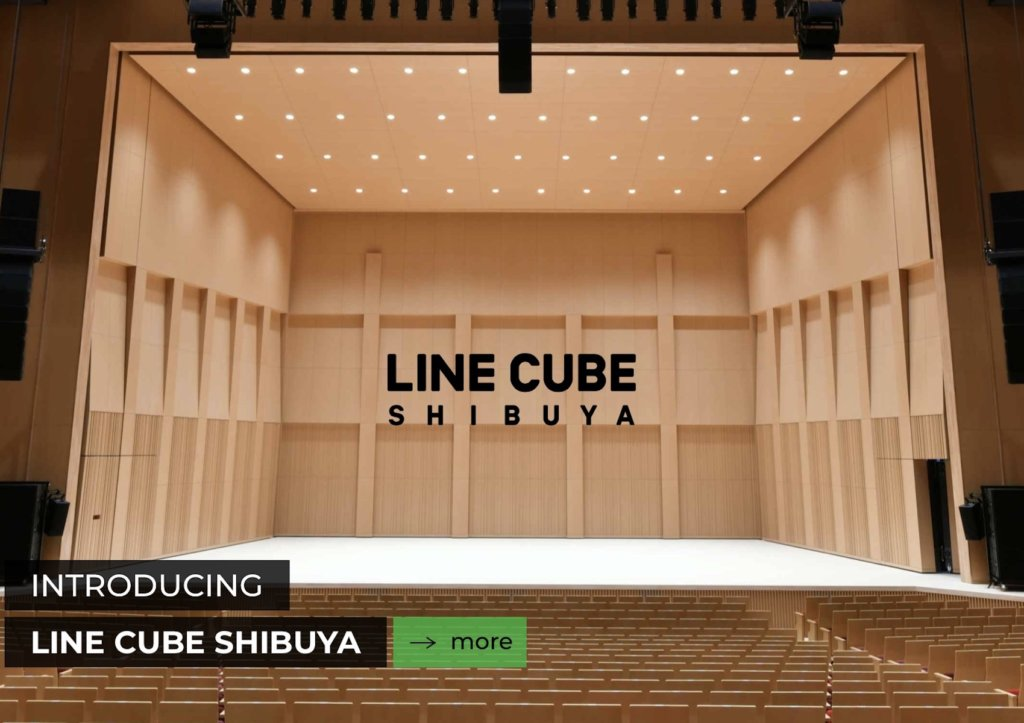 LINE CUBE SHIBUYA、ラインキューブ渋谷、渋谷、渋谷公会堂