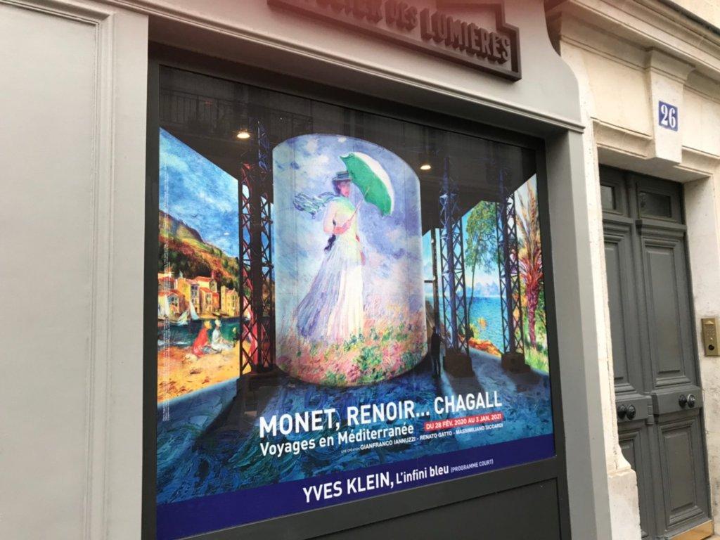 L'ATELIER DES LUMIÈRES、アトリエ・デ・ルミエール、パリ、デジタルアート、美術館
