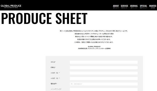 produceSheet