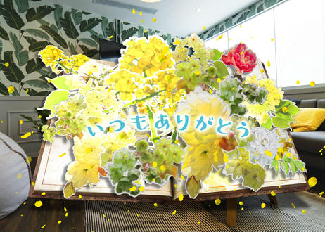 NAKED、FLOWERS BY NAKED GIFT