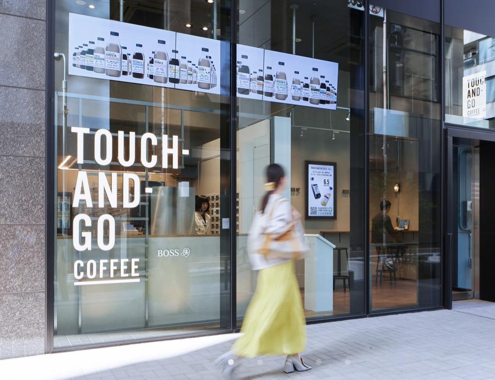 無人店舗、unmanned store、東京、エンタメ、コロナ、キャッシュレス