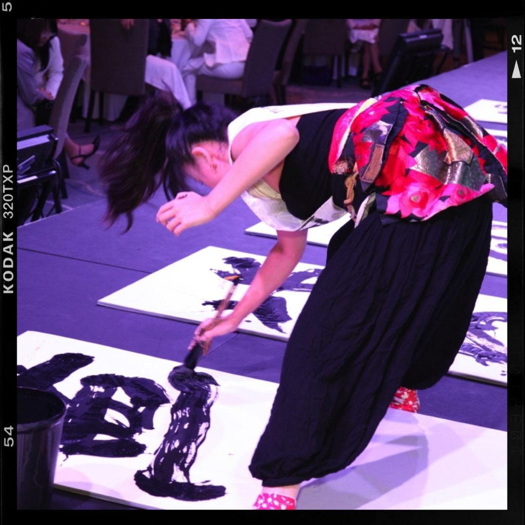 SHOWCASE_SHODO PERFORMANCE