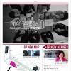 GPnewsletter_表面_B
