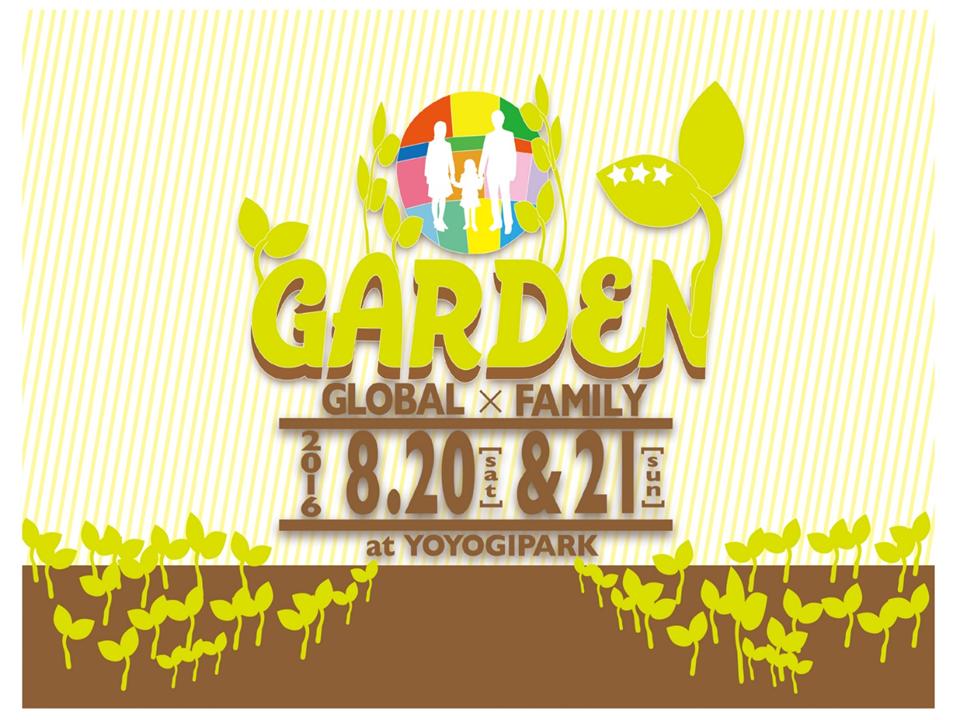 GARDEN PPT②