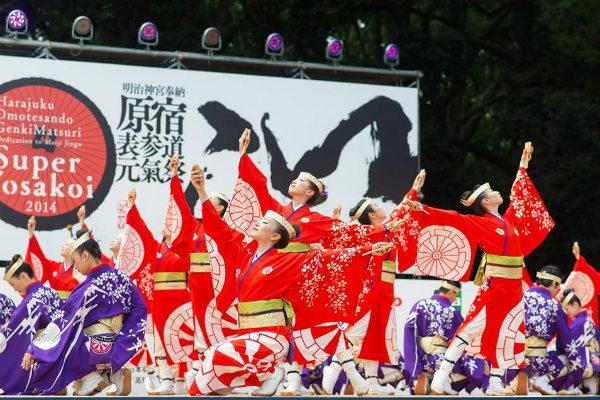 明治神宮奉納 原宿表参道元氣祭スーパーよさこい